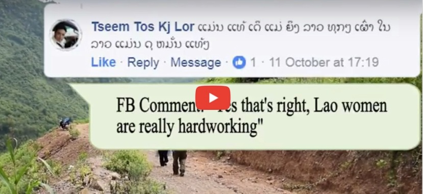 ວິດີໂອພາກສະຫຼຸບ: ເບິ່ງພວກແມ່ຍິງເວົ້າເຖິງສິ່ງທີ່ພວກເຂົາຢາກໃຫ້ປັບປຸງເພື່ອເຮັດໃຫ້ຊີວິດການເປັນຢູ່ຂອງພວກເຂົາດີຂຶ້ນ— A summary video: Watch the women talk about how they would improve theirlives
